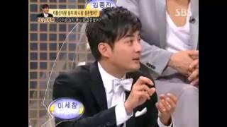 이세창 김지연 부부 #1