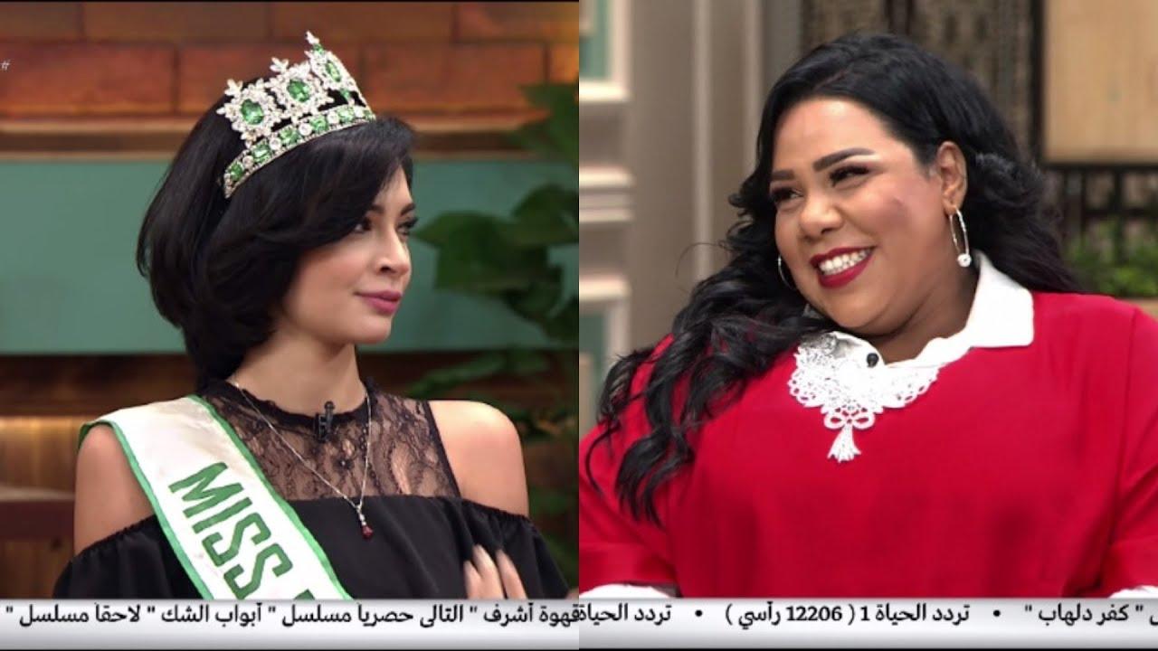 قهوة أشرف - سؤال كوميدي من شيماء سيف لملكة جمال السياحة..هتموت من الضحك
