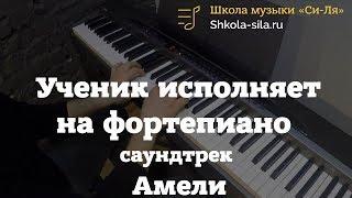Сергей исполняет саундтрек из фильма