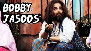 Bobby Jasoos Official Trailer ft Vidya Balan RELEASES!