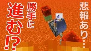【カズクラ】悲報あり…勝手に進む車が完成!マイクラ実況 PART664 thumbnail
