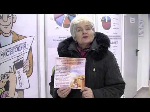 Зинаида Черешнева постоянный читатель, г Тюмень