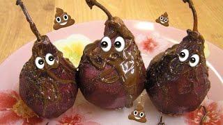 Груши в красном вине с шоколадом - Десерт для взрослых (видео рецепт)