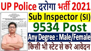UP Police SI Recruitment 2021 ¦ UP Police Sub Inspector Vacancy 2021 ¦ UP Police SI Online Form 2021