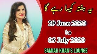 Weekly Horoscope   29 Jun 2020…