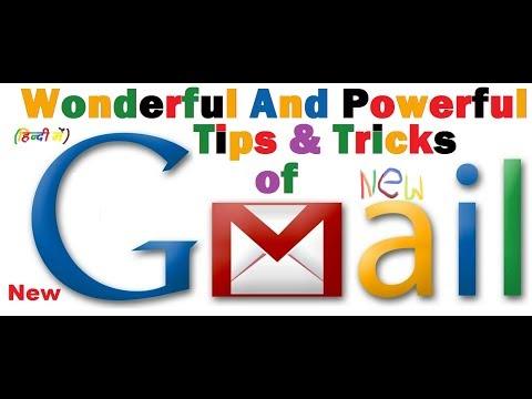 Gmail Tricks || Gmail Tutorial || How to use Gmail || Hindi
