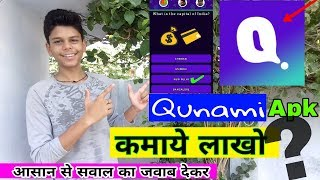 Learn How to Play Qunami - Game Rules and Guide