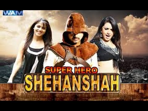 Super Hero SHEHANSHAH - Full Length Action Hindi Movie thumbnail