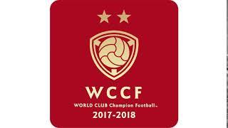 WCCF NET シュートボタン音(琉河天1)