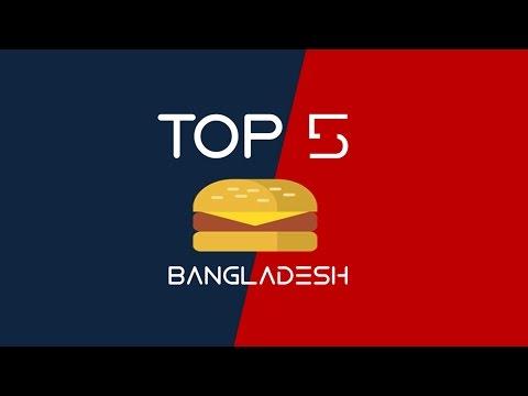 Top-5 Burgers in Bangladesh 2K17 | Give me 5