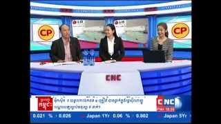 Pen Bopha - IATSS Forum Program in Japan Sharing at Internet Talk Show on CNC on 28 November 2014