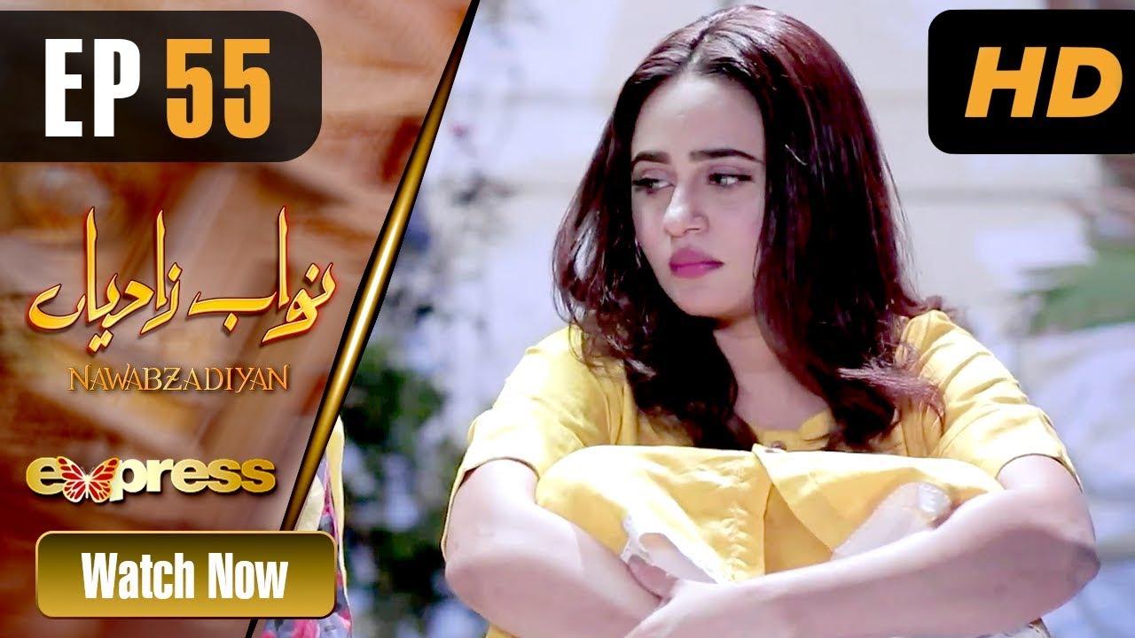 Nawabzadiyan - Episode 55 Express TV Jun 3