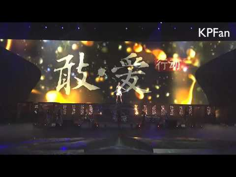 Katy Perry - Firework (Live @ Infiniti Brand Music Festival China 2014 720p HD)