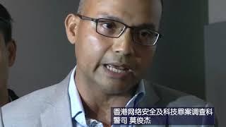 8人因涉嫌公开警员资料被香港警方逮捕