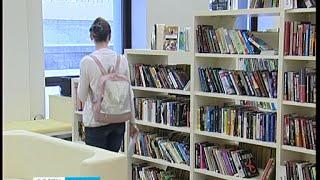 Рогалевич о библиотеках
