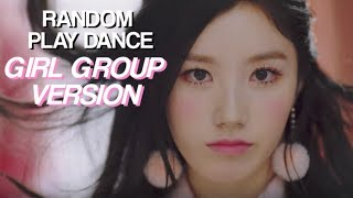 KPOP RANDOM PLAY DANCE (GIRL GROUP VERSION)