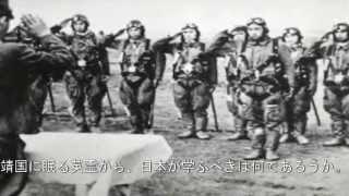 長渕剛・Close your eyes・カバー(靖国神社に眠る英霊に捧ぐ) thumbnail