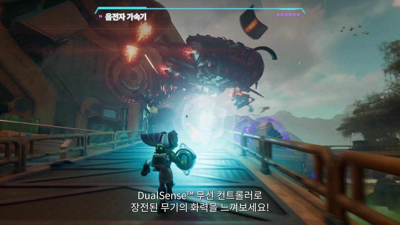 PS5|Ratchet & Clank: Rift Apart - 무기와 이동 방법