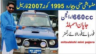 mitsubishi mini pajero model 1995 import 2007 for sale