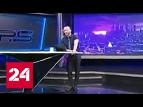 """Кремль прокомментировал слова ведущего """"Рустави 2"""" - Россия 24"""