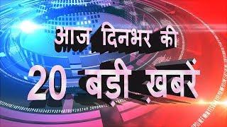 News headlines | आज की बड़ी ख़बरें | Nonstop News | Speed news | aaj ka samachar | Mobile News 24.