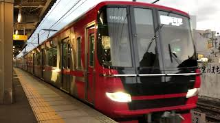 名鉄9500系(9501F)新可児行き 岩倉駅発車