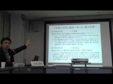 Beyond The Debate On Abolishing The Humanities  - YOSHIMI Shun.ya