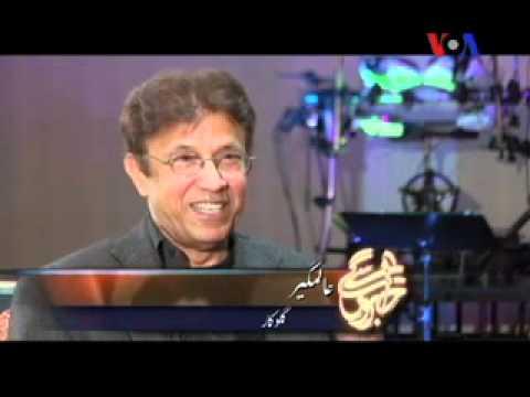 Alamgir -- An interview with Imran Siddiqui, VOA News