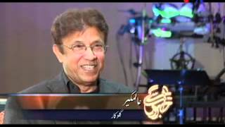 Alamgir -- An interview with Imran Siddiqui, VOA News