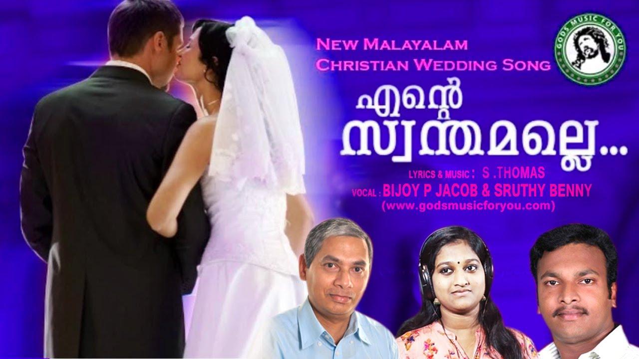 New Malayalam Christian Wedding Song | Ente Swanthamalle ...