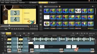 Corel VideoStudio PRO X5: Видео в формате HTML5