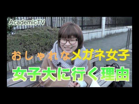 大阪樟蔭女子大学 障害者に暮らしやすい環境を作りたい!