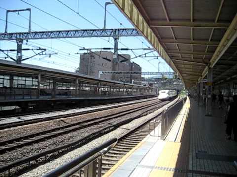 N700系 のぞみ218号 小田原駅 通過