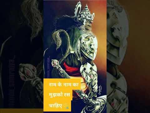 Hanuman Ji whatsApp status | Bajrangbali whatsapp Status | New whatsapp status video