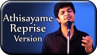 Athisayame Unplugged Version | A Cover by Anudeep Dev