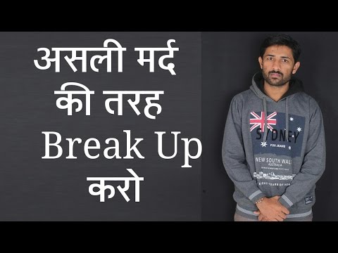 Relationship love marriage tips in hindi for relationship romance tips dating sex education in hindi from YouTube · Duration:  3 minutes 32 seconds
