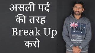 Tips To Break Up Like a Real Men Hindi