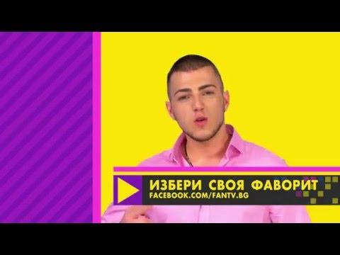 Избери новия водещ на ФЕН ТВ - ВЕСЕЛИН ВЪЛЧЕВ - видеовизитка