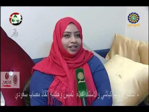 الطبيبة السودانية داليا الكباشي التي أسعفت مصاباً في حادث سير بالسعودية تروي التفاصيل كاملة
