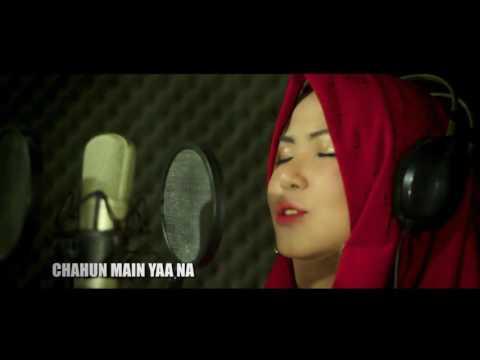 CHAHUN MAIN YA NAA | AASHIQUI 2 | COVER By RIA ROSJA ft WAHYOE FEBRYAN