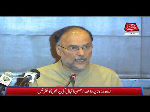 Lahore: Interior Minister Ahsan Iqbal's Press Conference