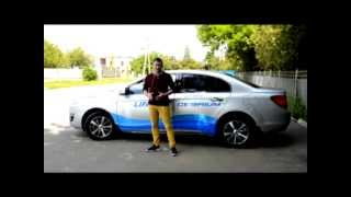 Lifan Cebrium - тест-драйв в ТСС Авто
