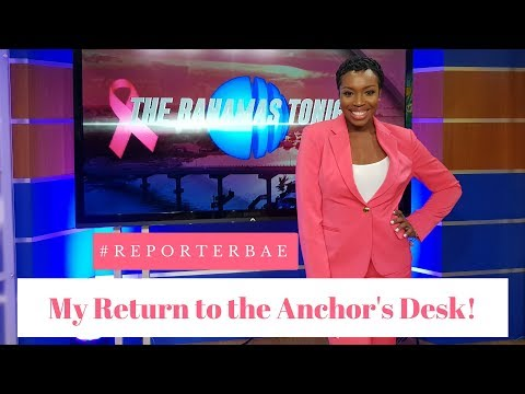 #REPORTERBAE || DID YOU KNOW I WAS A NEWS ANCHOR?!