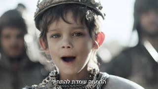 פרסומת חדשה של yes - לילדים יש לעולם משלהם