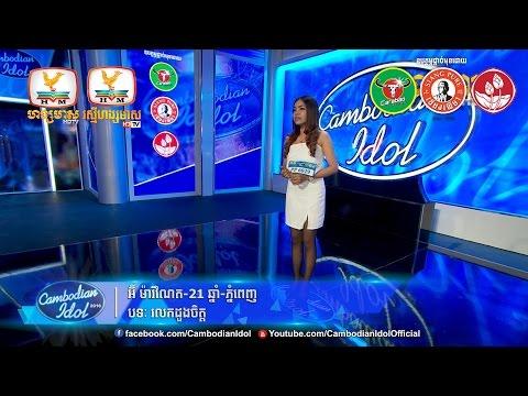 Cambodian Idol Season 2 | Judge Audition | Week 1 | អ៊ី ម៉ារីណៃត |  រលកដួងចិត្ត