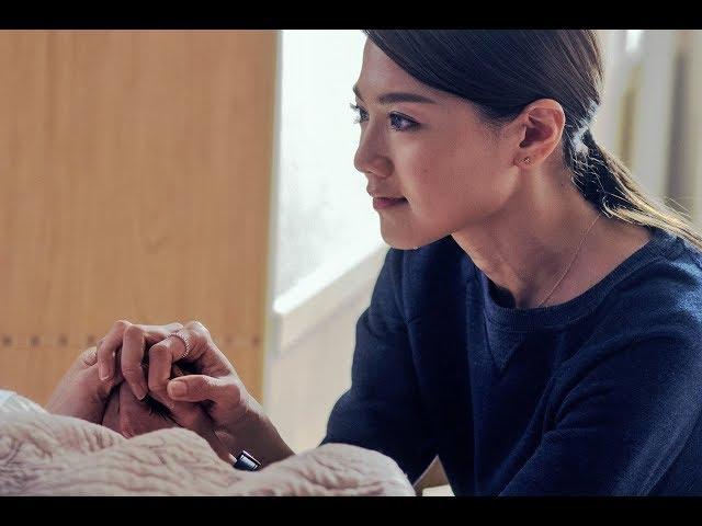 クリッシー・チャウ、ジョイス・チャンら共演!映画『29歳問題』予告編