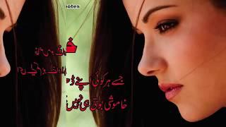 Motivational Quotes On Khamoshi | Motivational Quotes In Urdu Hindi | Quotes Collection | Khamoshi