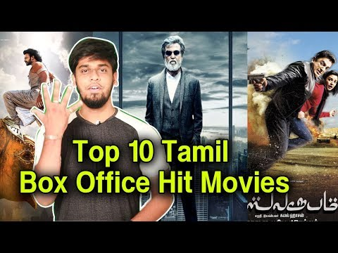 Top 10 Tamil Box Office Hit Movies |...