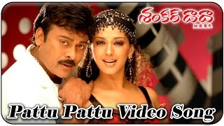 Shankar Dada M.B.B.S || Pattu Pattu Video Song || Chiranjeevi, Sonali Bendre