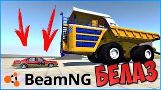 ЧТО БУДЕТ С МАШИНОЙ? (Испытания) - BeamNG drive